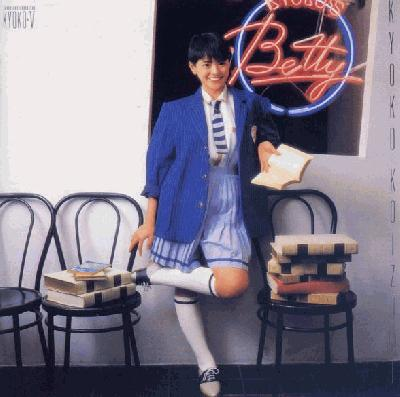 Kyoko Koizumi betty