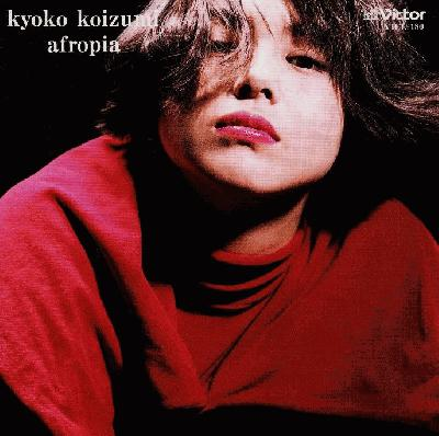 Kyoko Koizumi afropia