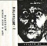 Merzbow Solonoise 1